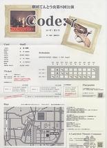 Code:γ