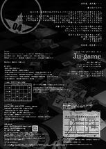 Ju-game