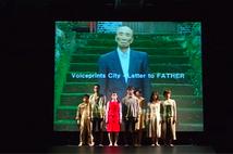 マレビトの会『HIROSHIMAーHAPCHEON:二つの都市をめぐる展覧会』