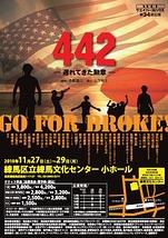 『442』