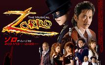 ZORRO THE MUSICAL