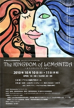 The Kingdom of Lemantza
