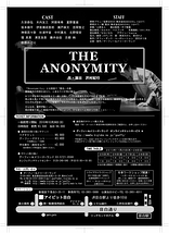 THE ANONYMITY