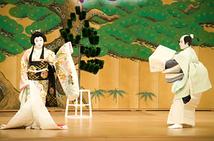 挑む vol.2 〜歌舞伎役者の華麗な舞〜