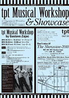 The Showcase - スプーンリバー the musical