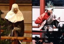 第16回 東京茂山狂言会