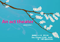 An act theater