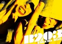 【公演終了】B203【ご来場有難う御座いました】