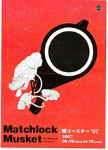 MatchlockMusket