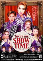 東京會舘ディナーショー「That's the SHOW TIME」