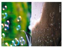 『水をめぐる』『水をめぐる2』