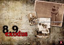 8.9 exodus