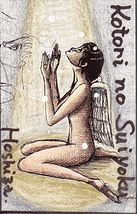 プチルピリエ「小鳥の水浴2011」