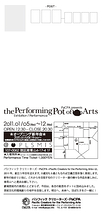 『The Performing Pot of Arts』