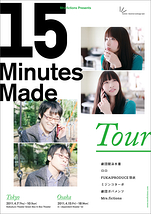 15 Minutes Made TOUR