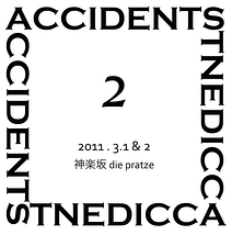 ACCIDENTS 2(俳優私塾POLYPHONIC第二回公演)