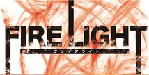 FIRELIGHT 【公演中止】
