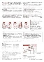 サンポートホール高松主催事業 二兎社公演「シングルマザーズ」