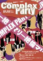 Musical  Complex  Party