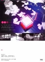 05〜06・「二人編」ふたりへん・東京バージョン