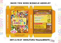 Miracle Angels