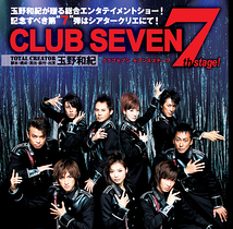 CLUB SEVEN 7th stage!