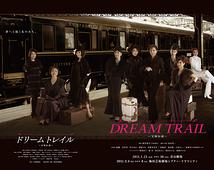 DREAM TRAIL ~宝塚伝説~