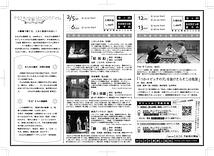 かなざわ演劇祭2011Feb