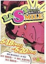 LAST SMILE