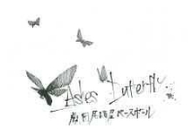Ashes Butterfly
