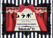 YokoLab'10