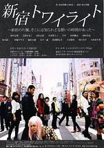 新宿トワイライト