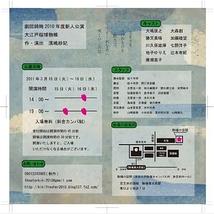 大江戸桜捕物帳