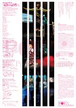 家族の証明∴ JAPANTOUR 2011(全日程終了!有難うございました!!)