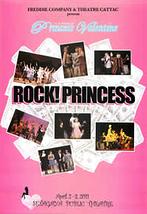 プリンセス・バレンタイン2~ROCK!PRINCESS~