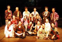 HIDEYOSHI PUNCH / 岡と土岐