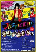 「JUSTICE!!!」