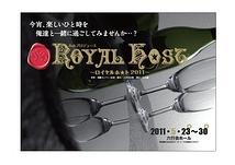 ロイヤルホ☆ト2011