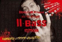 Ⅱ-BASS session.3