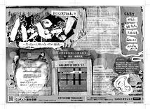 ハッピー!!―夢ヲ見ルマデハ眠レヌ森ノ惨メナ神様―