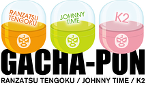 GACHA-PON