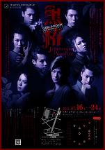 黒椿 ~Japanesque Vampire~