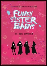 FUNKY SISTER BABYS