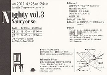 Nighty vol.3