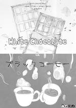 White Chocolate/ブラックコーヒー