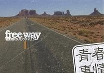 freeway【ご来場ありがとうございました】
