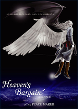 Heaven's Bargain