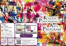 竹取物語と王女メディア