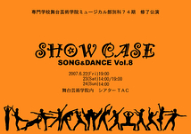 SHOW CASE Vol.8 Song&Dance