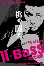 Ⅱ-BASS session.5